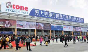 xiamen-stone-fair